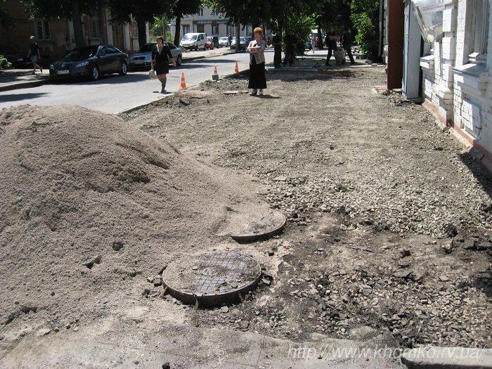 Міська влада Рівного провела виїзну узгоджувальну нараду (Фото), фото-17
