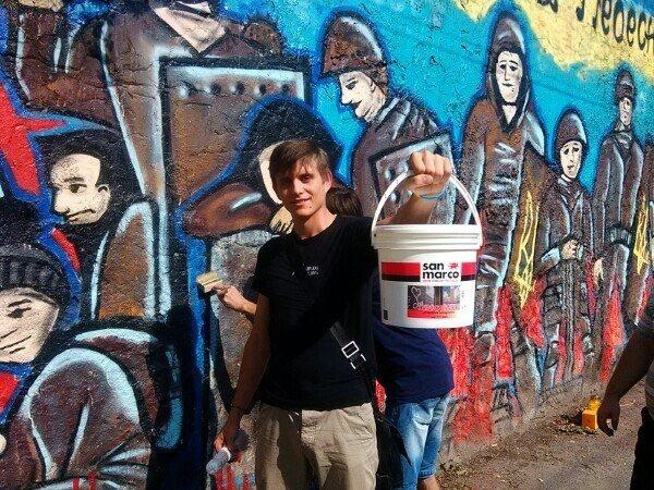 Криворожане защитили граффити памяти «Небесной сотни», фото-5