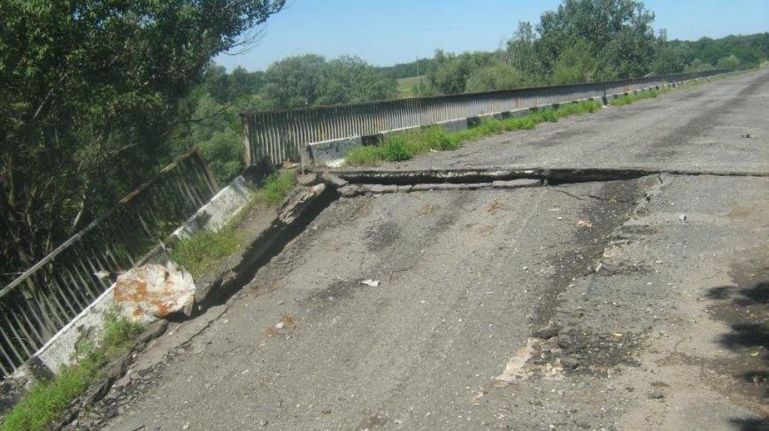 Фото взорванного моста на автодороге Красный Лиман-Артемовск-Горловка в п. Закотное 17