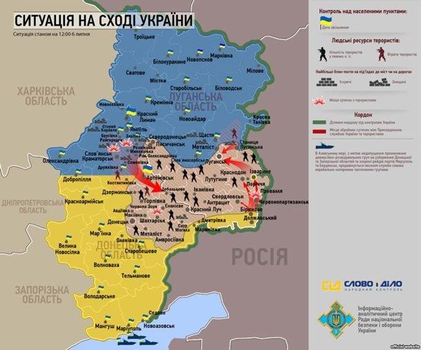 Битва за Донбасс - кольцо АТО сужается (карта боев), фото-1