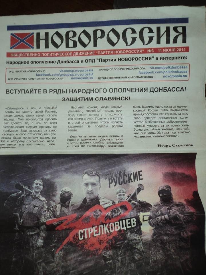 Житель Кривого Рога получил свежую сепаратистскую газету прямо в маршрутке, фото-1