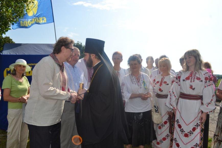 На Рівненщині вшанували пам'ять загиблих козаків (Фото), фото-2