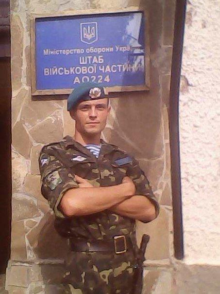 Завтра похоронят криворожанина Антона Лысечко, погибшего в зоне АТО, фото-1