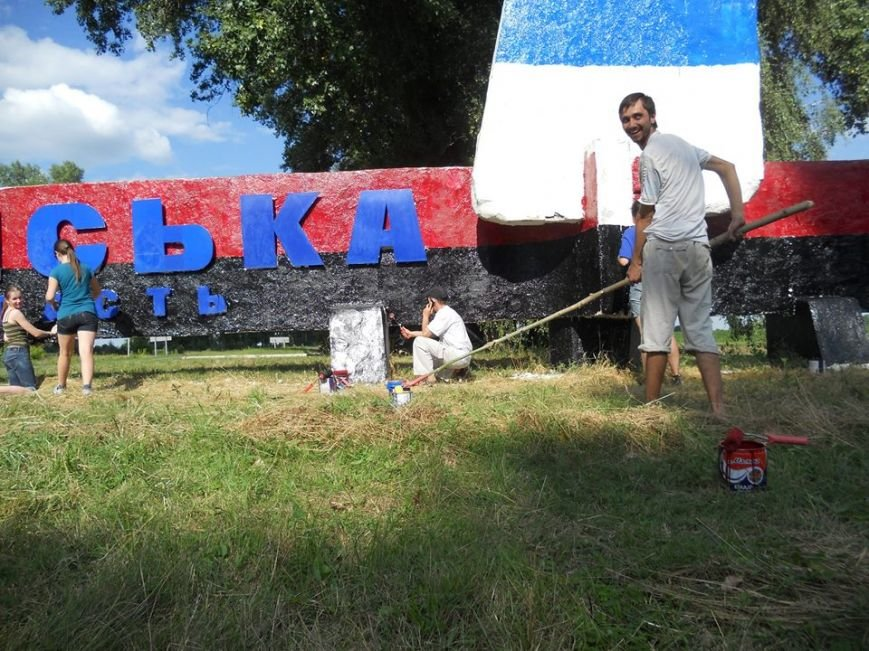 «Свободовцы» перекрасили Сумскую область в цвета флага УПА (ФОТО), фото-1