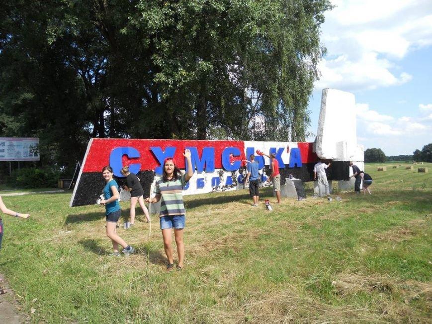 «Свободовцы» перекрасили Сумскую область в цвета флага УПА (ФОТО), фото-2