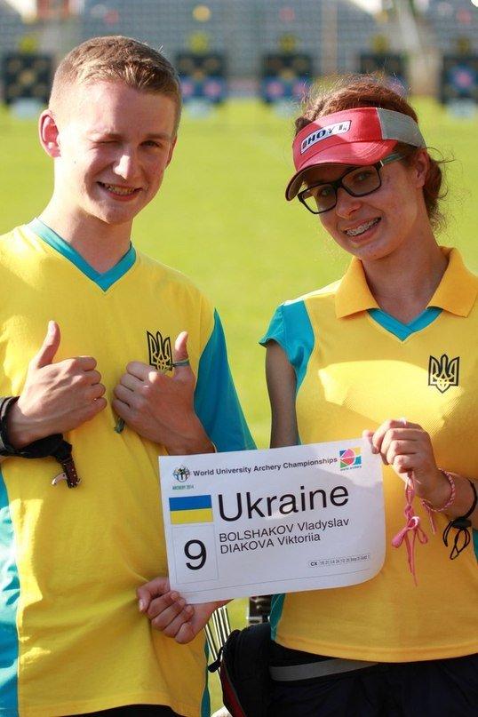 Із чужими стрілами та луком львівський студент став чемпіоном світу зі стрільби з лука (фоторепортаж, відео), фото-8