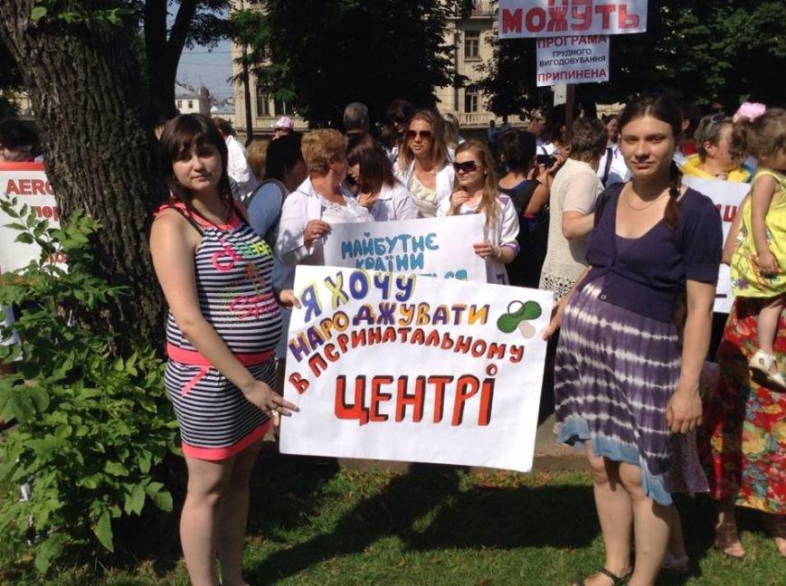 У Львові майбутні матусі та лікарі вимагають відновити роботу перинатального центру (ФОТО), фото-2