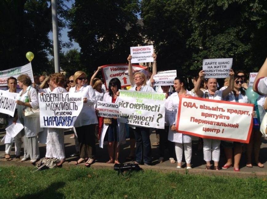 У Львові майбутні матусі та лікарі вимагають відновити роботу перинатального центру (ФОТО), фото-4