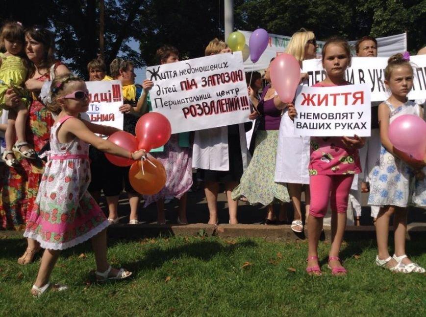 У Львові майбутні матусі та лікарі вимагають відновити роботу перинатального центру (ФОТО), фото-1