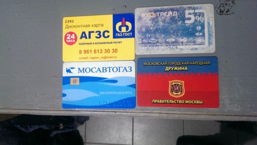 Вблизи Мариуполя пограничники задержали водителя-стрелка из ДНР (ФОТО), фото-5
