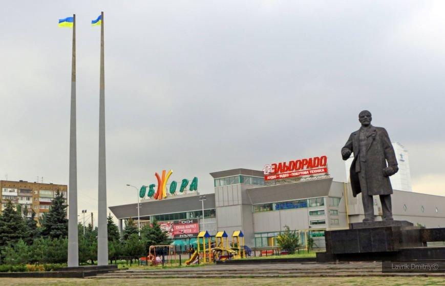 На площади Ленина теперь развеваются два флага Украины (ФОТОФАКТ), фото-1