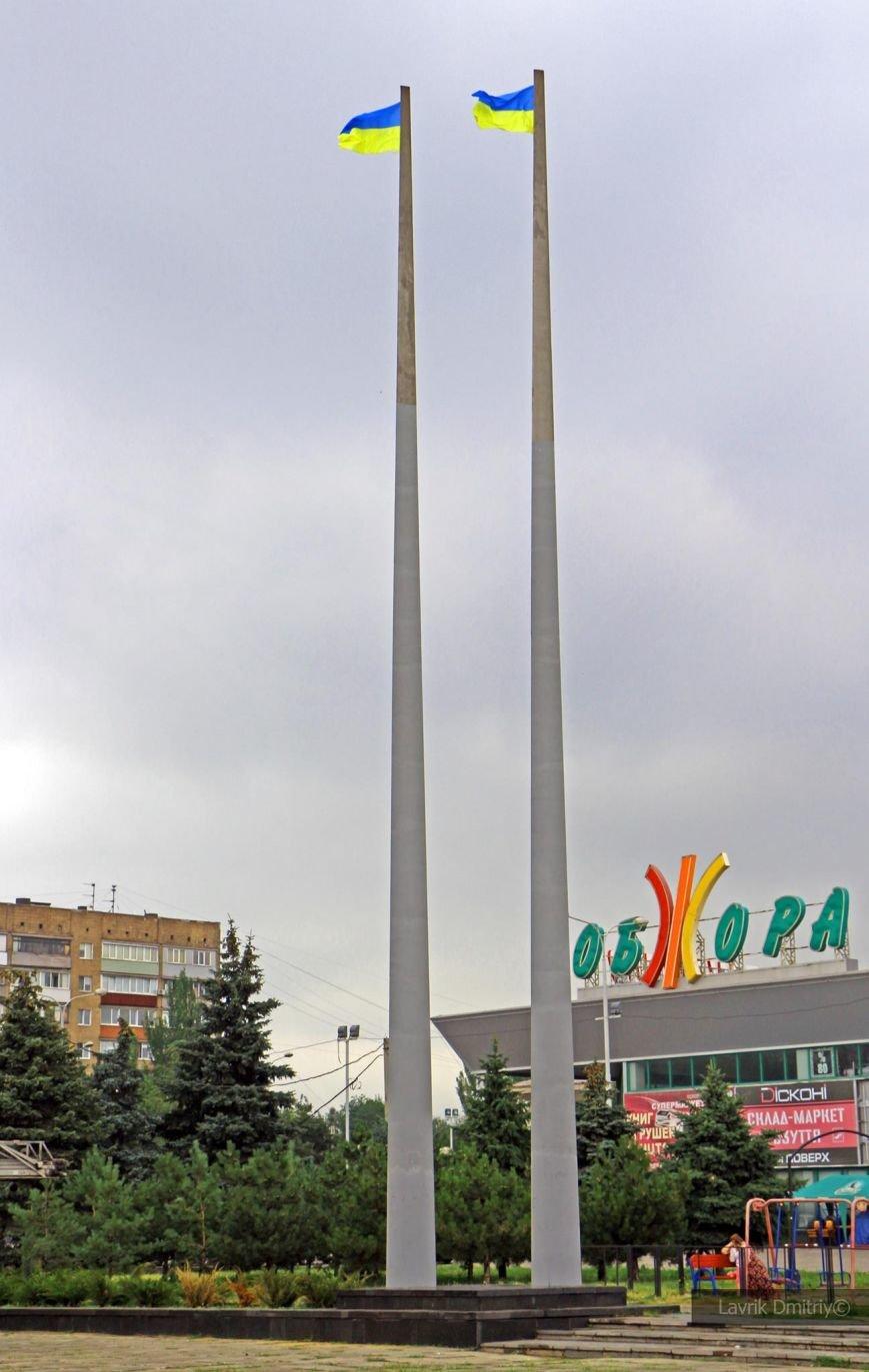 На площади Ленина теперь развеваются два флага Украины (ФОТОФАКТ), фото-2
