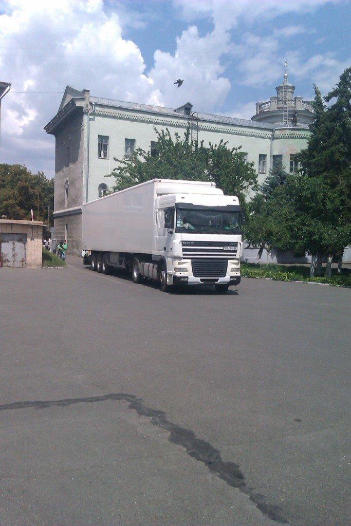 В зону АТО черниговским солдатам отправили 20 тонн гуманитарной помощи, фото-4