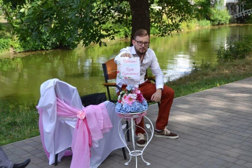 В Кривом Роге  провели выездную свадебную церемонию в парке «Правды», фото-2