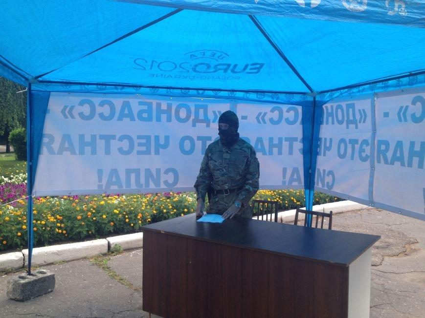 В Красноармейске стартовала «акция» «Сдай сепаратиста», фото-1