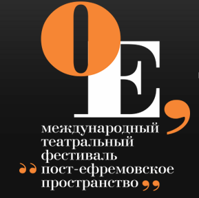 Ялта примет Международный театральный фестиваль «ПостЕфремовское пространство» памяти Олега Ефремова, фото-1