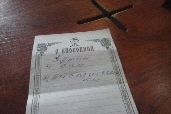 Киевская пенсионерка заказала заупокойную по «Путину и приспешникам» (ФОТО), фото-1