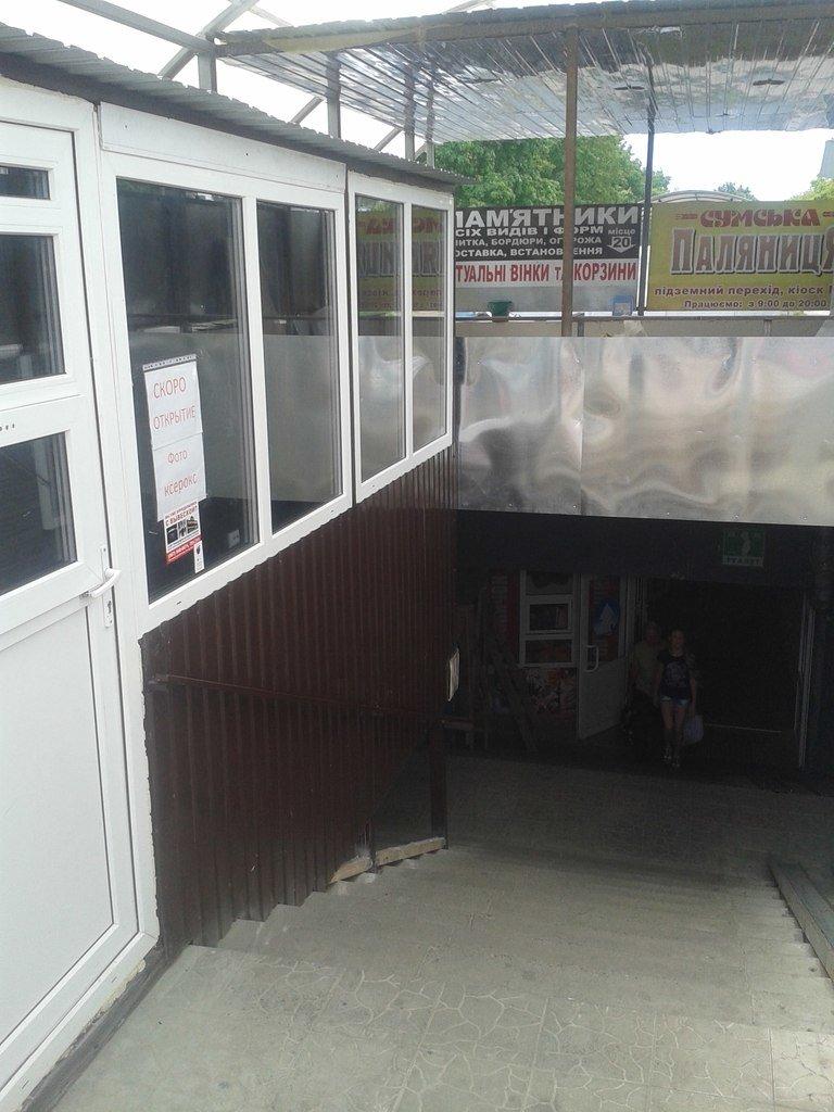 В Сумах единственный подземный переход застроили киосками (ФОТО), фото-1