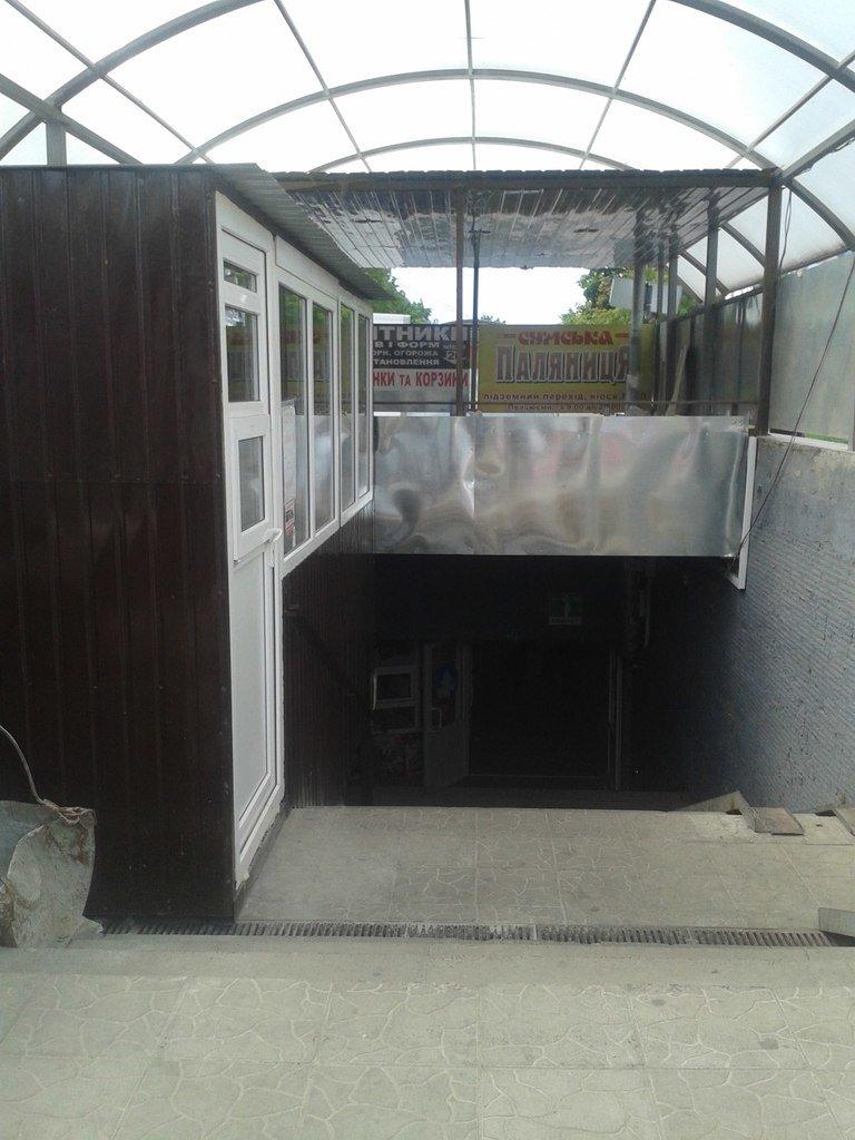 В Сумах единственный подземный переход застроили киосками (ФОТО), фото-3