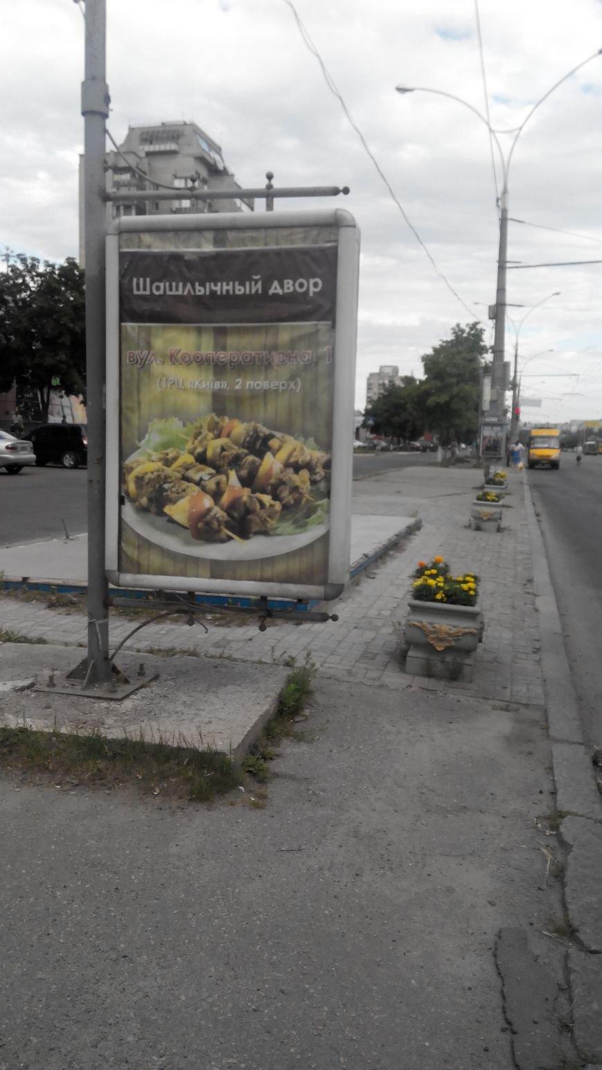 В Сумах на месте «черной остановки Сумсельмаш» установили сити-лайт (ФОТО), фото-1