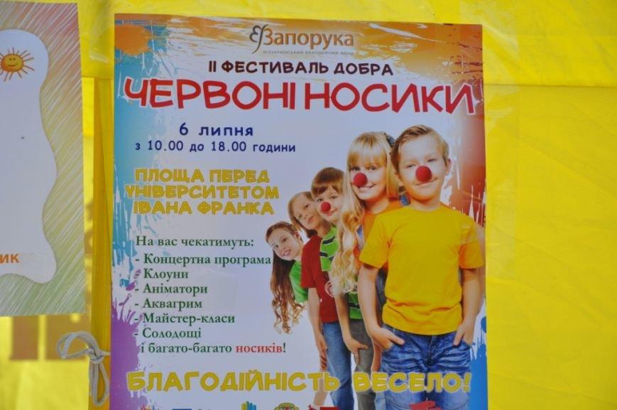 У Львові продавали червоні носики, аби зібрати гроші для лікування хворих малюків (фоторепортаж), фото-2