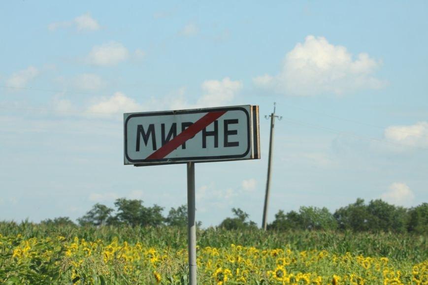 Солдаты отдельного батальона территориальной обороны «Сумы» получили амуницию от Киевской региональной организации миротворцев, фото-1