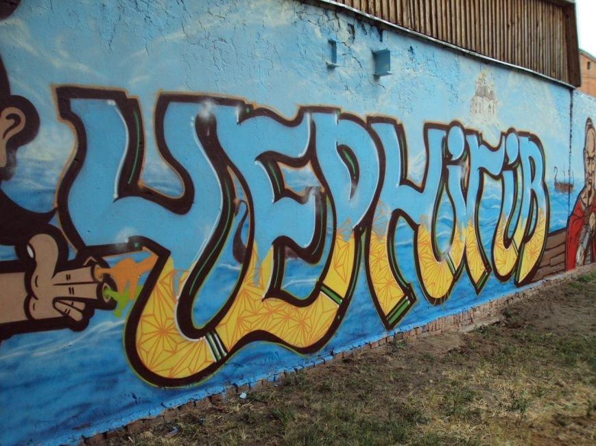 Новый шедевр уличного искусства появился в Чернигове, фото-3