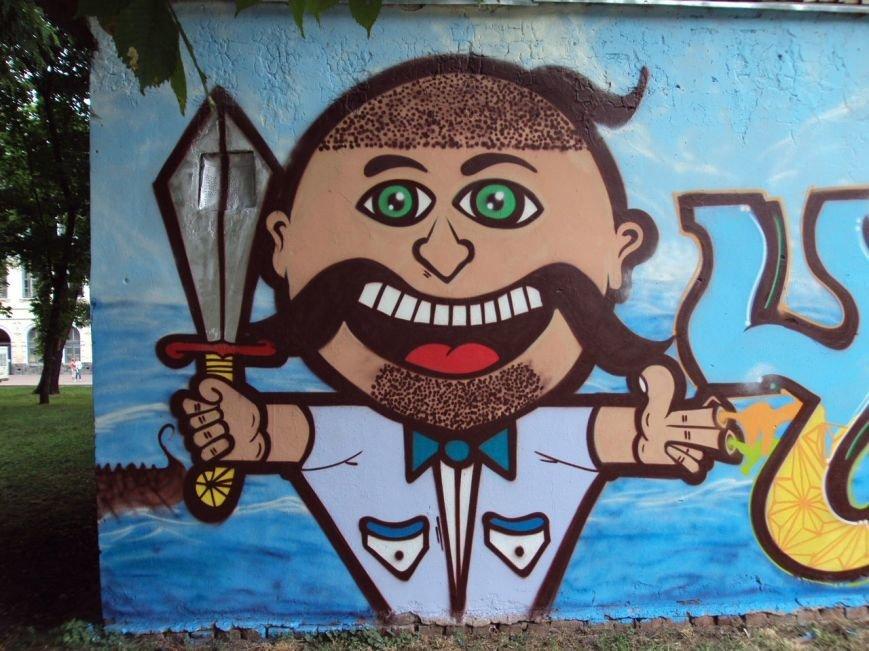 Новый шедевр уличного искусства появился в Чернигове, фото-5