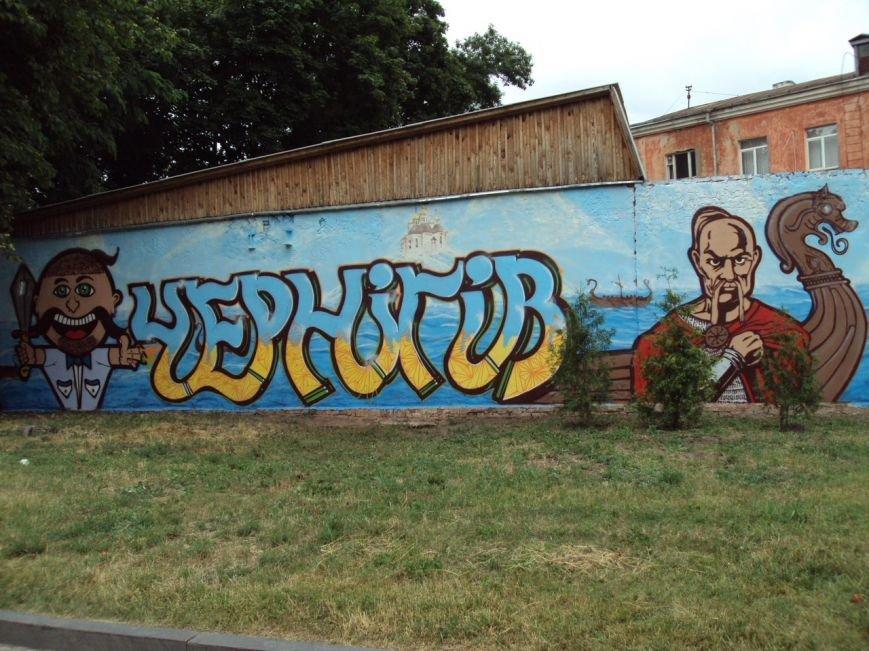 Новый шедевр уличного искусства появился в Чернигове, фото-4
