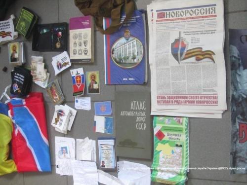 Вблизи Мариуполя задержали россиянина с удостоверением ДНР, фото-1