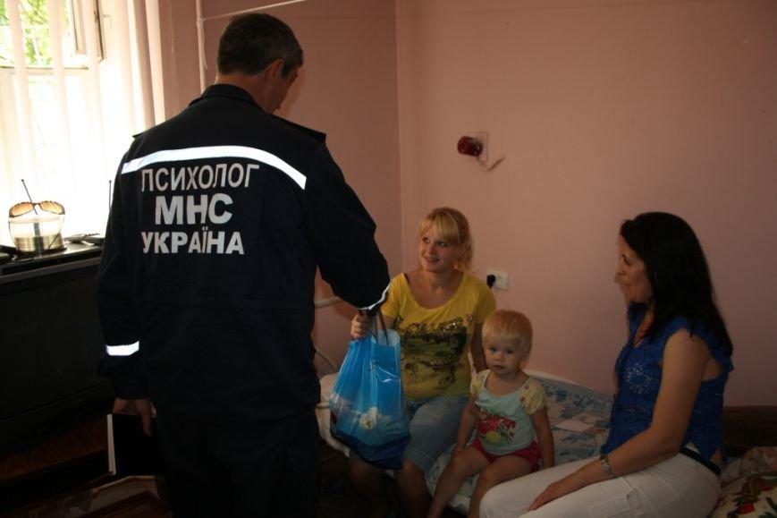 В Запорожской области родилось уже трое малышей у мам-беженок (ВИДЕО), фото-1
