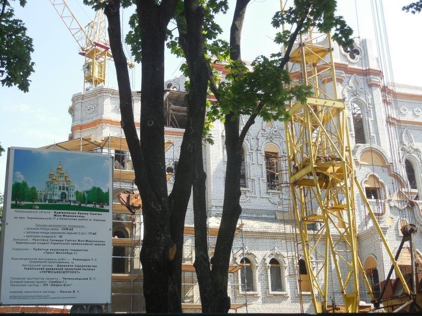 Скандал вокруг масштабной стройки в центре Харькова сошел на нет: храм Жен-Мироносиц возведут быстрее, чем планировали, фото-4