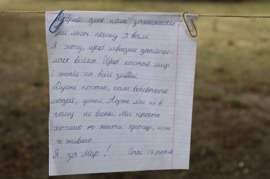 Криворожские дети поддерживают боевой дух солдат в зоне АТО (ФОТО), фото-9