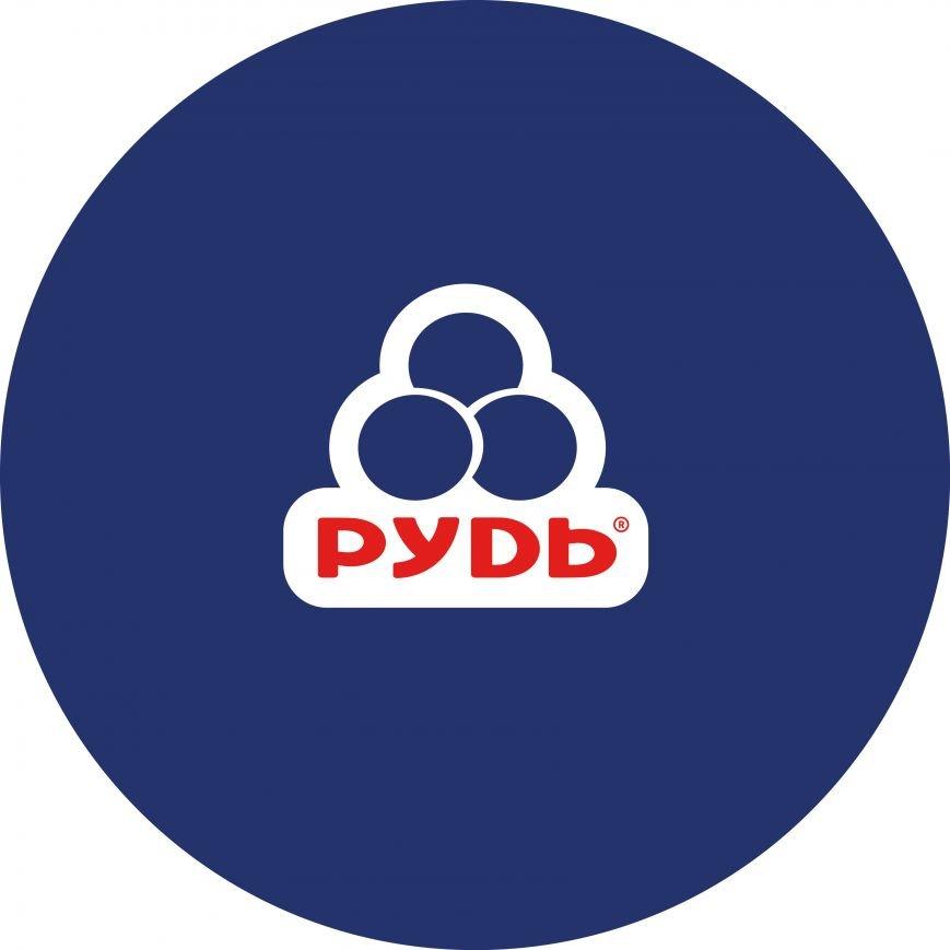 rud-logo (1)