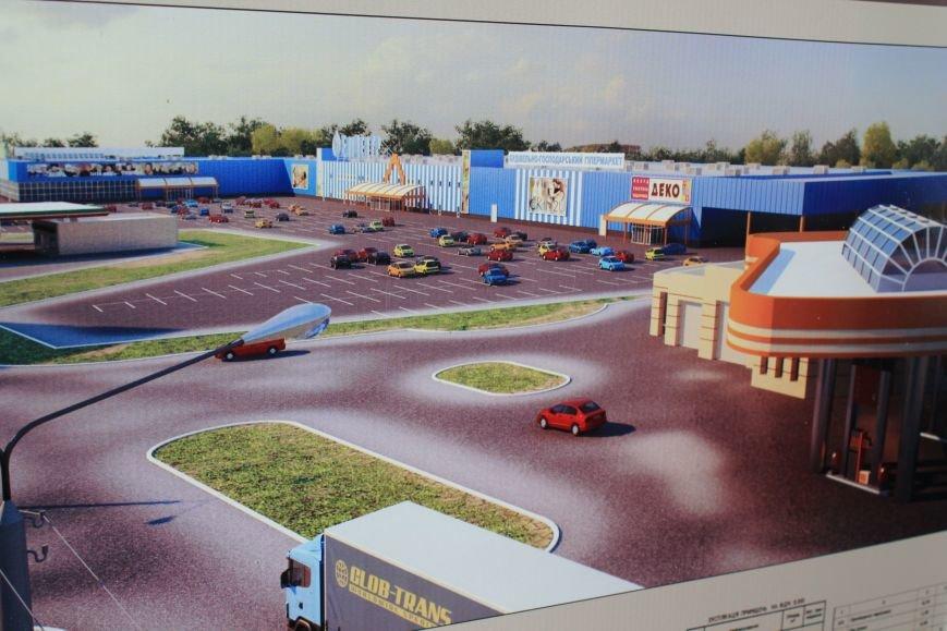 В Сумах сказали «нет» расширению гипермаркета «Эпицентр» (ФОТО), фото-3