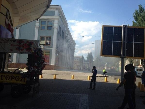 В Донецке взорвали Центральный универмаг (ФОТО,ВИДЕО), фото-1