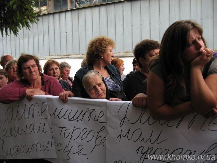 Рівненські тоговці пікетували рішення прокуратури (Фото, відео), фото-5