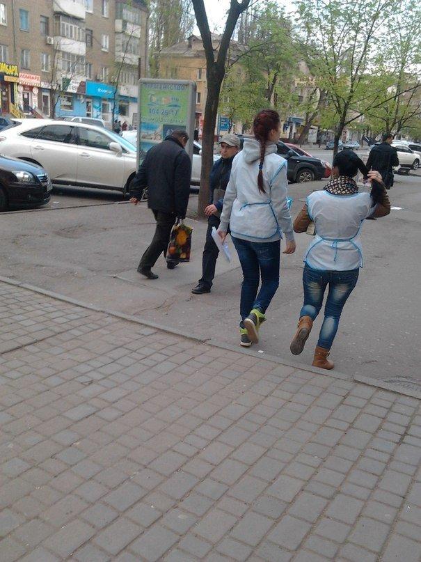 Общественные активисты Кривого Рога добились прекращения работы фиктивного «благотворительного фонда», фото-1