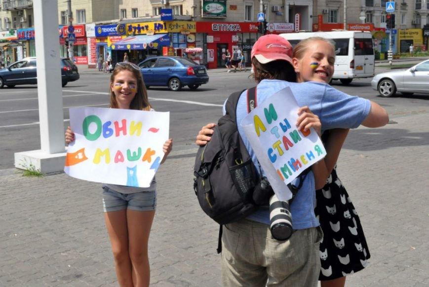 В Запорожье «обнимашки» прибавили горожанам хорошего настроения (ФОТО), фото-1