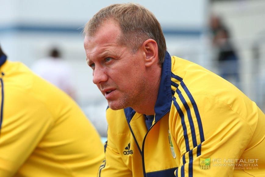 В товарищеском матче «Металлист» уступил «Кубани»: 0-1, фото-1