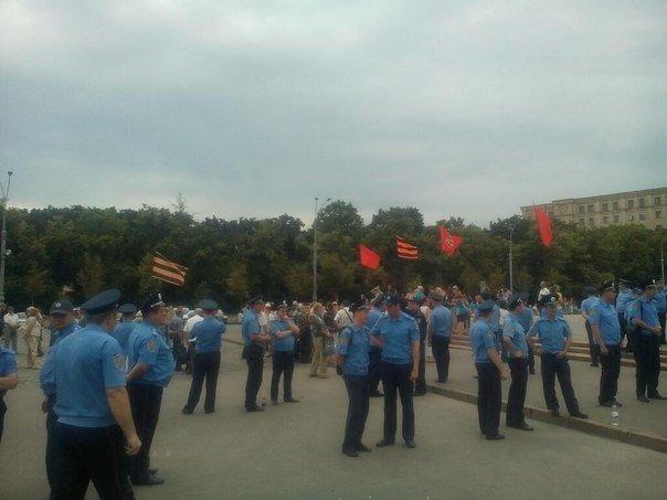 «Антимайдоновцы» и «Евромайдан» одновременно вышли на площадь Свободы на митинги, фото-1