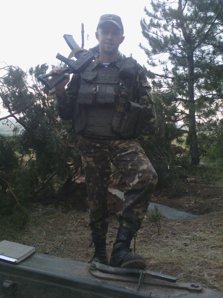 Запорожец погиб в зоне АТО после обстрела из системы ГРАД (ФОТО), фото-3