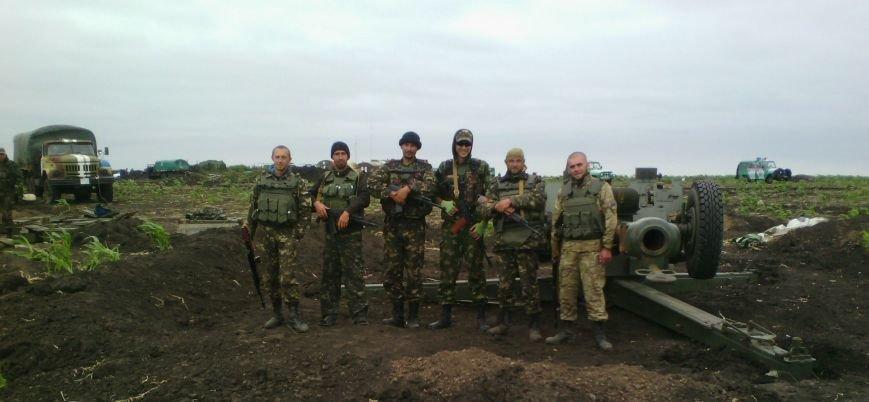 Запорожец погиб в зоне АТО после обстрела из системы ГРАД (ФОТО), фото-2