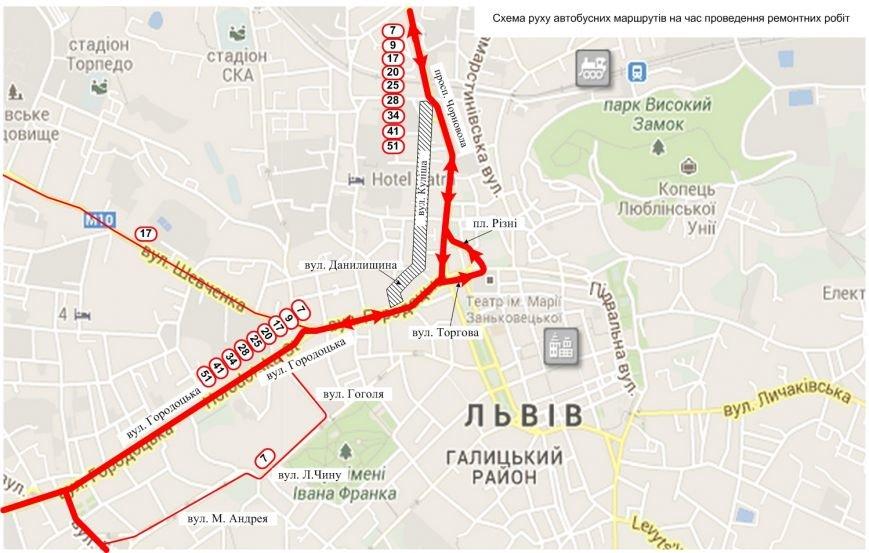 Увага! Через закриття частини вул.Куліша, транспорт курсуватиме зі змінами (схема), фото-2