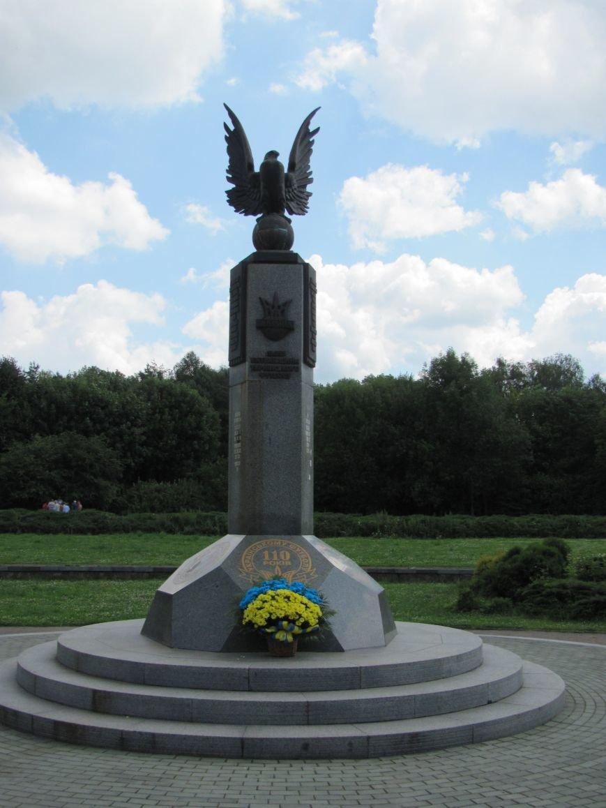 Львів відзначає 120 років футболу (фоторепортаж), фото-12