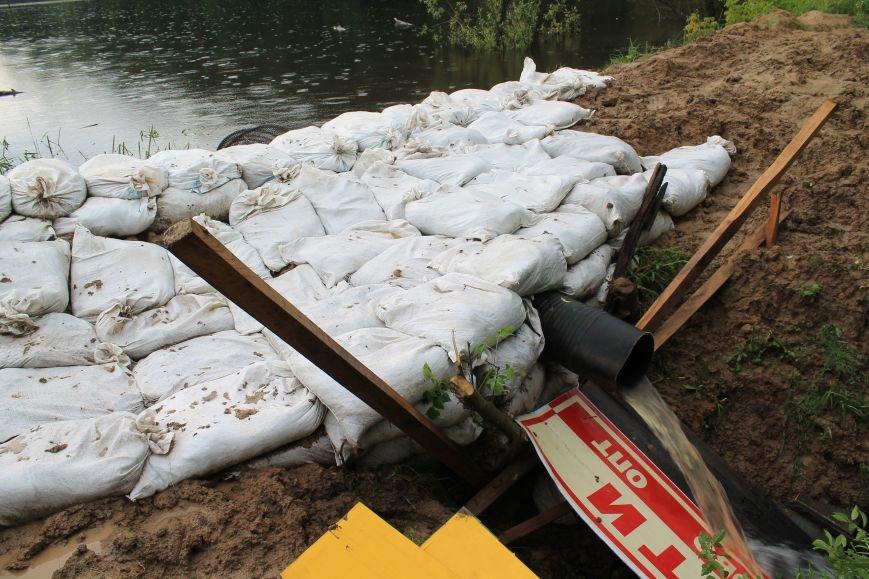 На Сумщине «диверсант» пытался разрыть плотину на пруду (ФОТО), фото-5