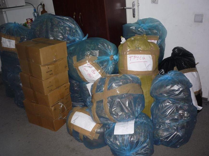 Допомога з тилу: львів'яни купили для бійців 24 механізованої бригади подарунки (ФОТО), фото-2