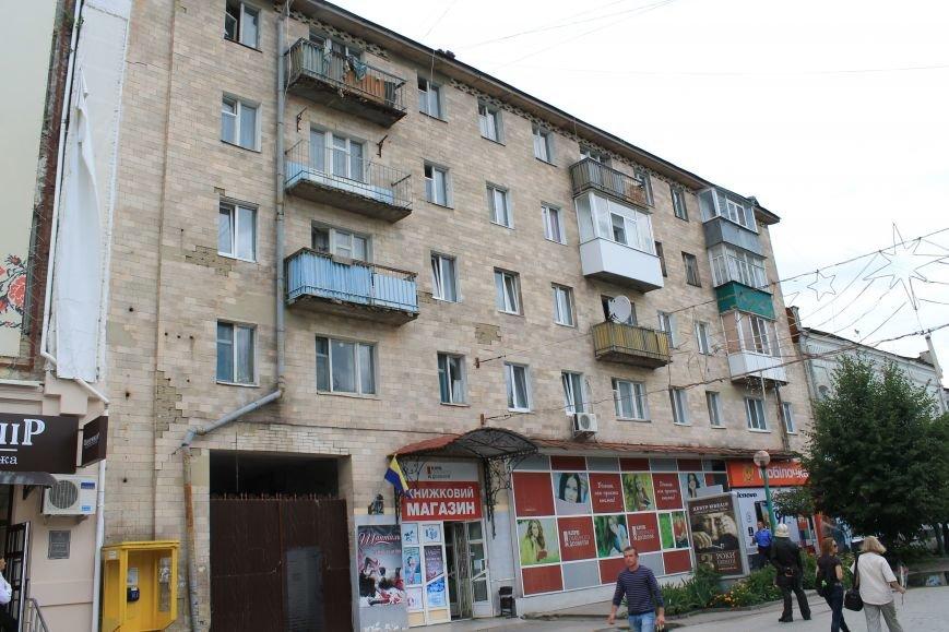 В центре Сум душевнобольной угрожал взорвать дом (ФОТО), фото-5