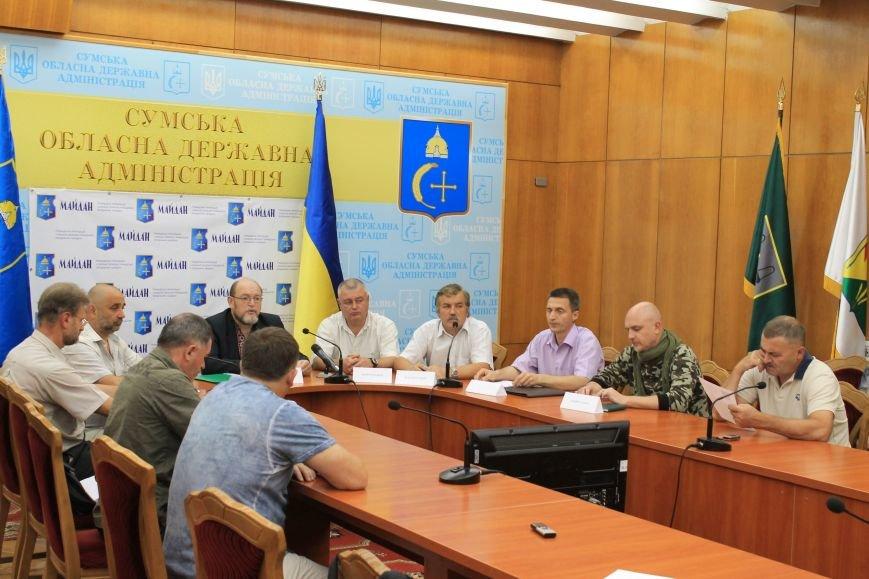 В Сумах активисты объединения «Майдан» официально зарегистрировались под названием «СООО «Майдан»  (ФОТО), фото-3