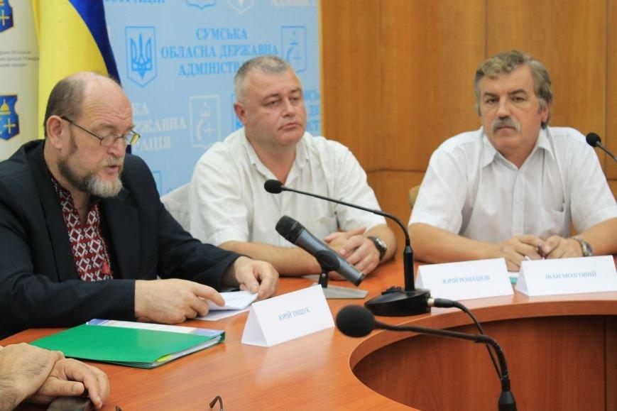 В Сумах активисты объединения «Майдан» официально зарегистрировались под названием «СООО «Майдан»  (ФОТО), фото-2